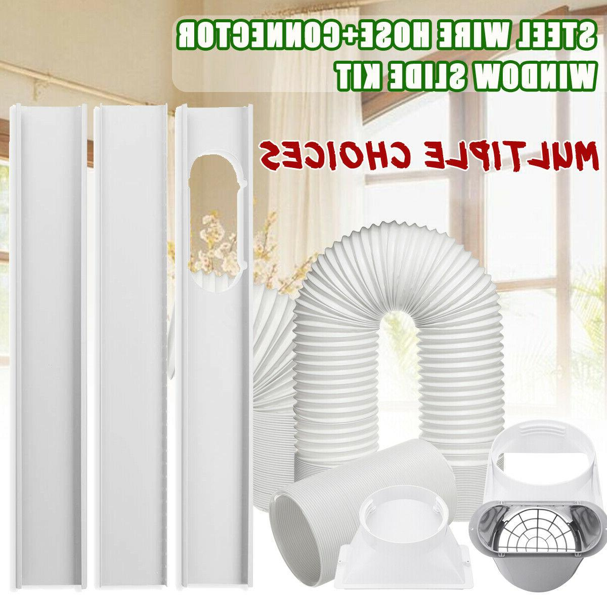 portable air conditioner window pipe interface exhaust